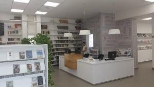 ספריית עומר